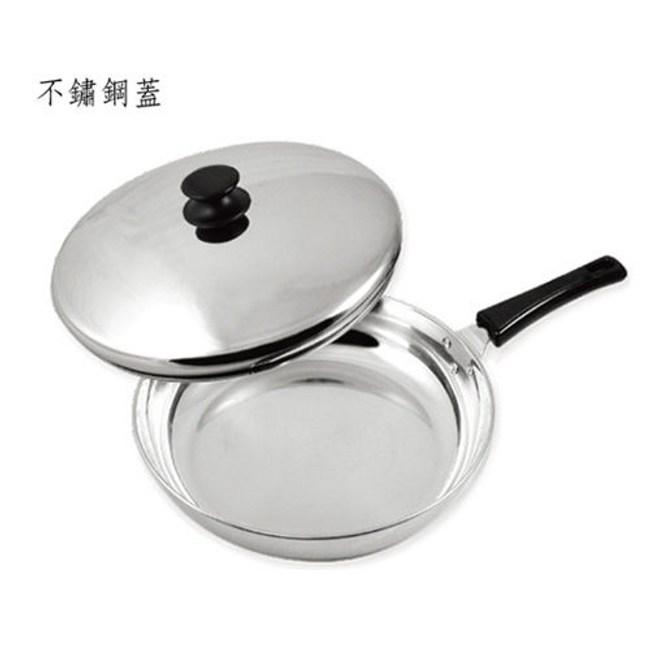 鍋霸 30cm不鏽鋼平底鍋 GU-384S