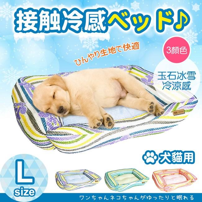 YSS 玉石冰雪纖維散熱冷涼感窩型寵物床墊/睡墊L(3色)粉紅