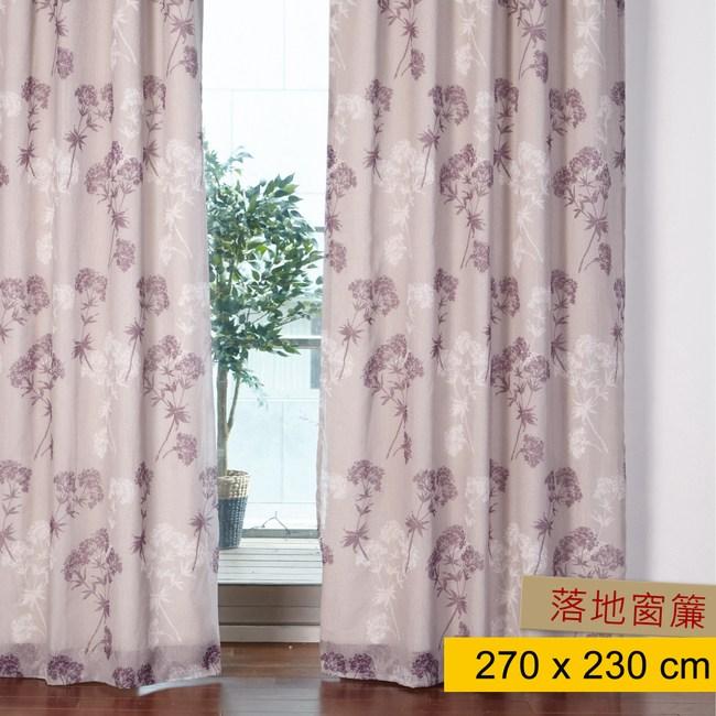 HOLA home 印花森林紫落地窗簾270x230cm