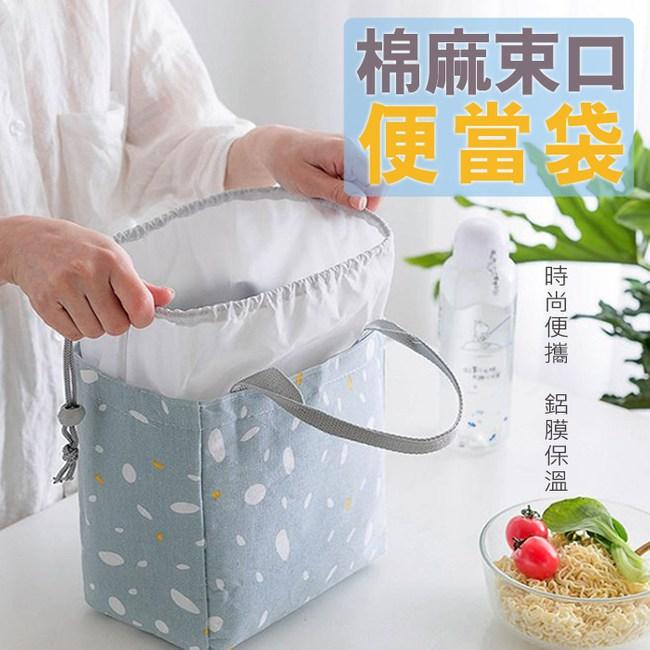 2入組 棉麻束口便當袋 抽繩 束口 手提 防水 保溫 便當袋 顏色隨機2入組 棉麻束口便當