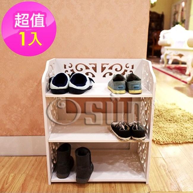 【Osun】DIY木塑板白色雕花三層鞋架(XJ001)