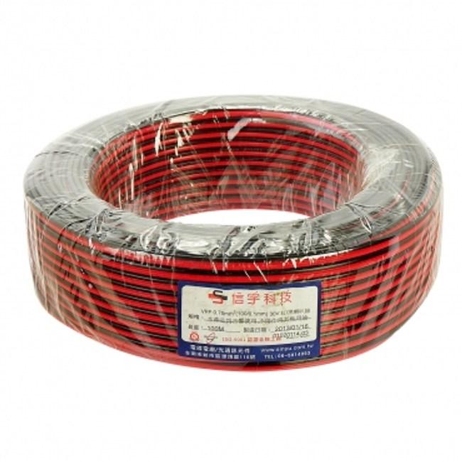 紅黑喇叭線 - 100M