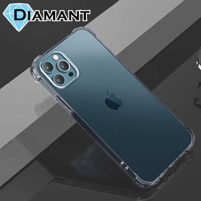 Diamant iPhone 12 Pro 防摔防震氣囊氣墊空壓保護殼