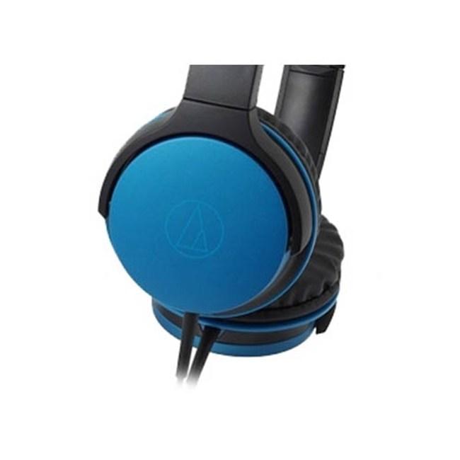 鐵三角 ATH-AR1 藍色 摺疊耳罩式耳機 輕量級