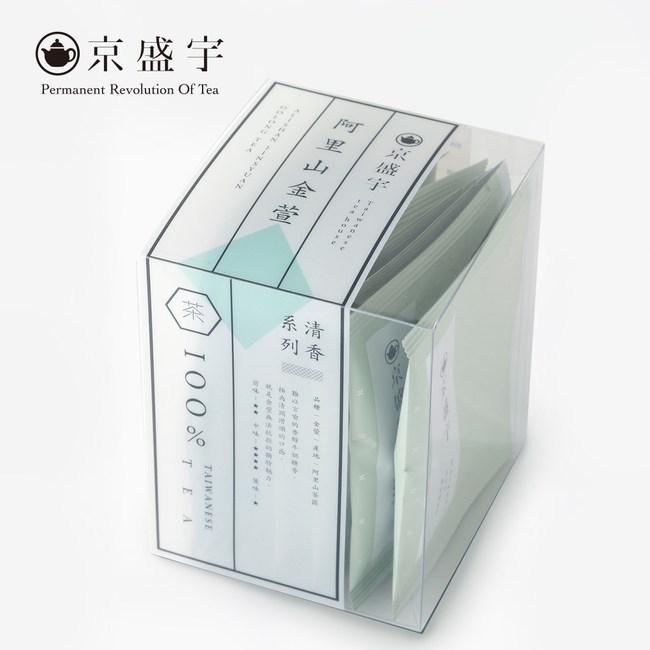 【京盛宇】原葉袋茶-阿里山金萱(八入盒裝)