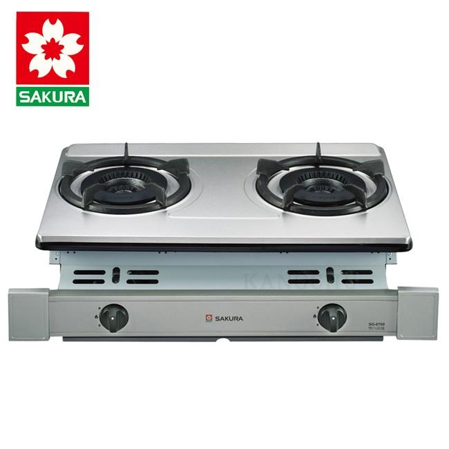 櫻花牌 G6700KS 專利雙內燄大爐頭不鏽鋼崁入式雙口瓦斯爐-天然