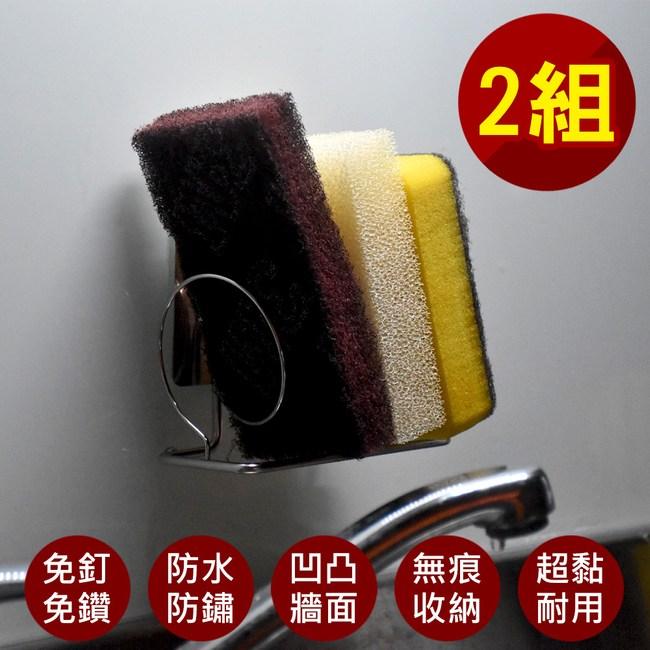 【易立家Easy+】三格菜瓜布放置架 304不鏽鋼無痕掛勾 無痕貼(2組)銀色貼片