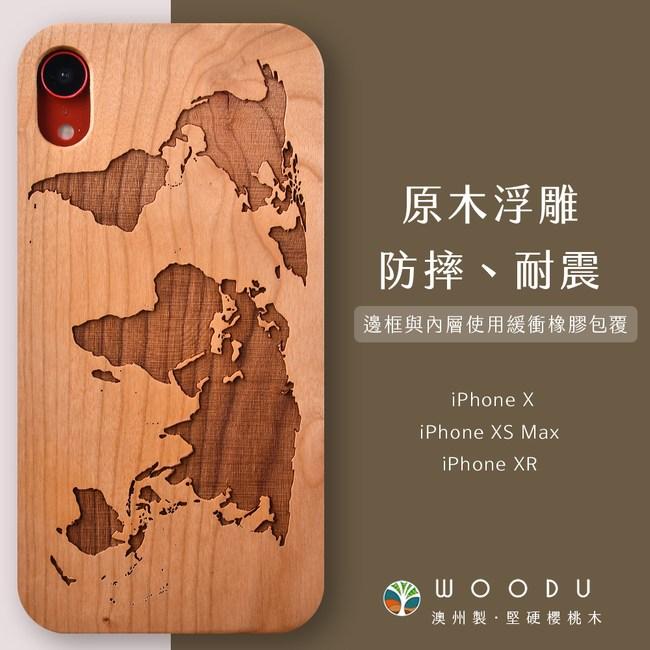 Woodu iPhone手機殼 X/XS Max/XR  在世界旅行iPhone XS M