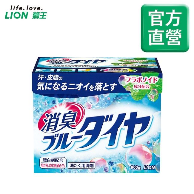 日本獅王LION 酵素消臭濃縮洗衣粉900gx4入