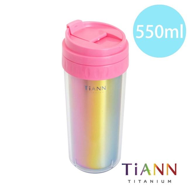 鈦安純鈦餐具TiANN 水好喝 純鈦隨行杯 550ml (桃紅杯蓋)
