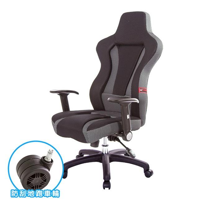 GXG 高耐壓 賽車電腦椅 型號018K#訂購備註顏色