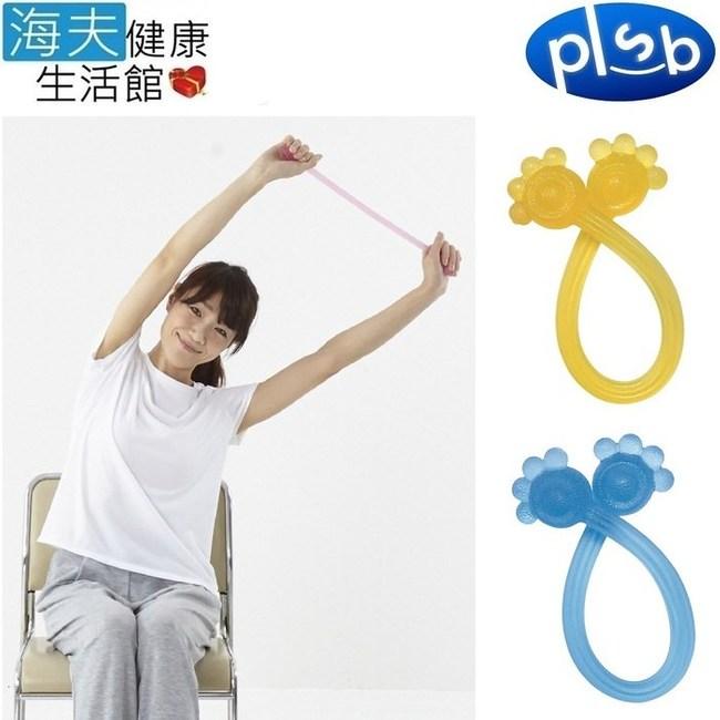 【海夫健康生活館】勝邦福樂智 Shima 貓型彈力帶(SWC)藍色