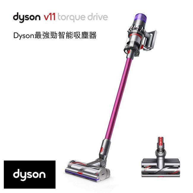 Dyson SV14 V11 Torque 無線手持式吸塵器