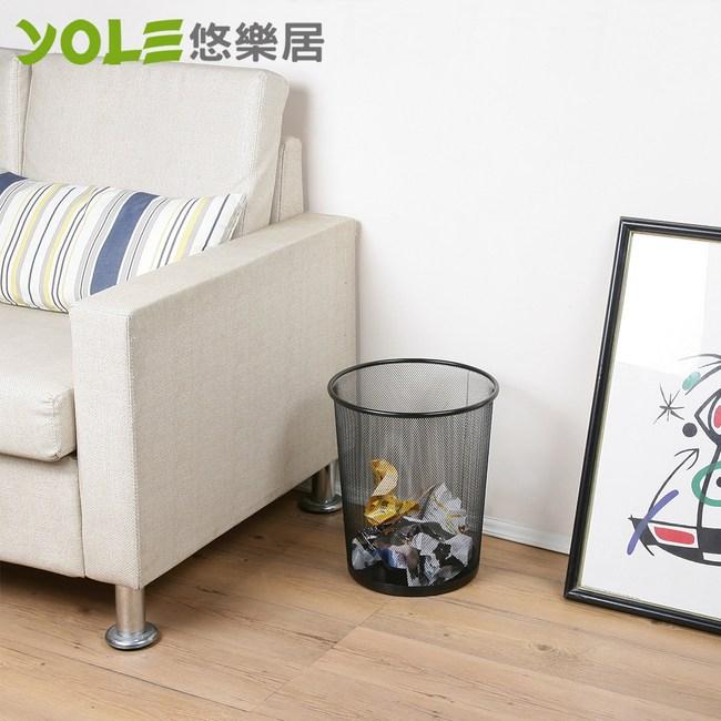 【YOLE悠樂居】酷黑金屬網狀圓形垃圾桶-小(2入)#1034008