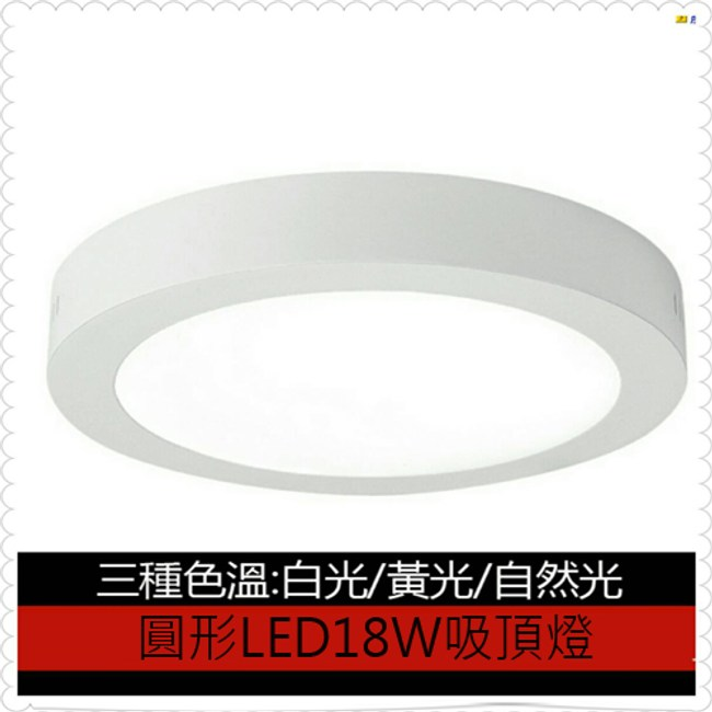 YPHOME 適用玄關北歐風LED吸頂燈 PN028281