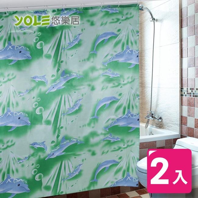 【YOLE悠樂居】PEVA浴室防水加厚浴簾-綠 (附環扣/2入組)