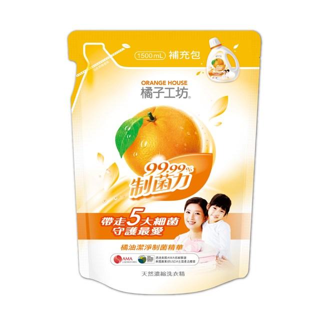 橘子工坊天然制菌活力濃縮洗衣精補充包1500ml