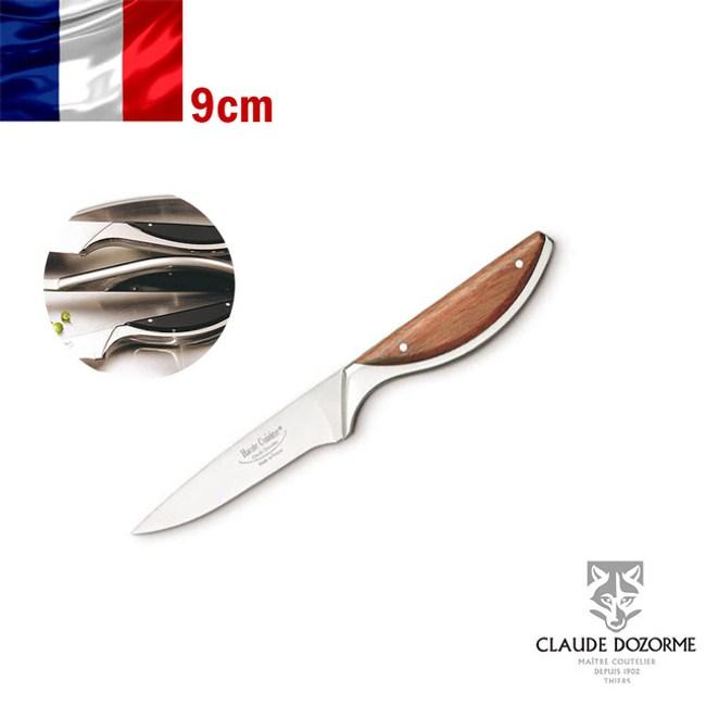 【Claude Dozorme】Hautecuisine異國風木水果刀