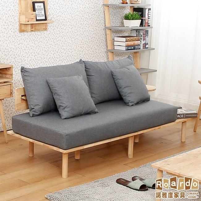 【諾雅度】原生實木雙人位沙發