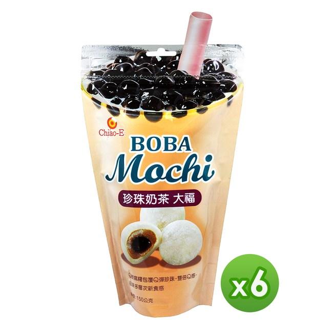 【巧益】珍珠奶茶風味大福(150g) -6包組