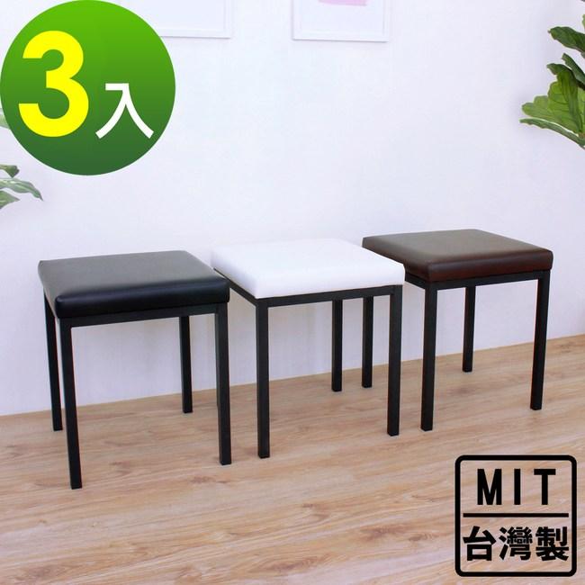 【頂堅】厚型沙發皮革椅面(鋼管腳)餐椅/工作椅/洽談會客椅-三色-3入白色