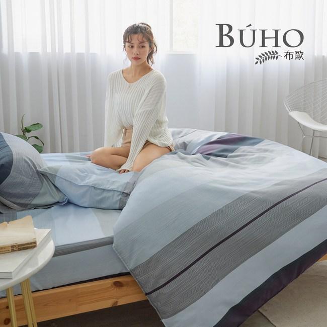BUHO 雙人三件式床包枕套組(漂流幽季-藍)