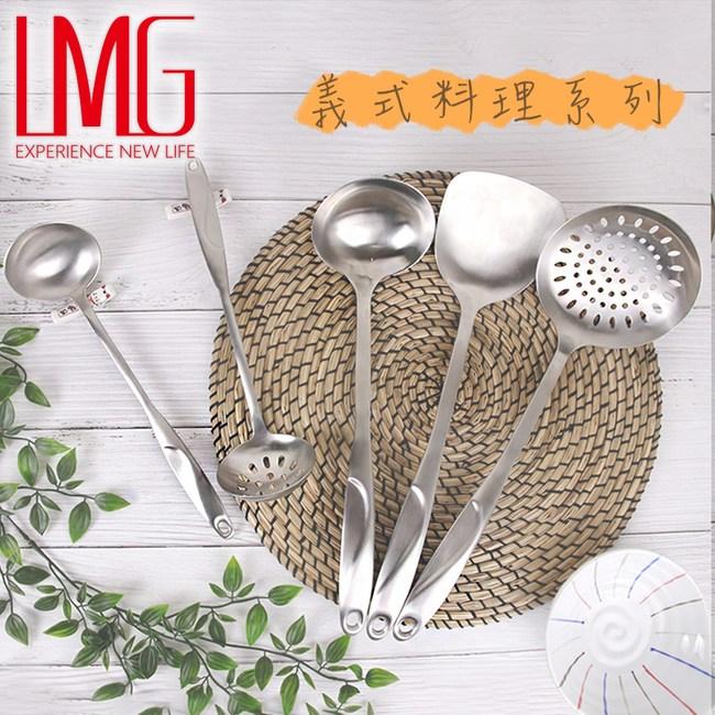 LMG義式料理用具#7鍋湯/漏勺兩入一組