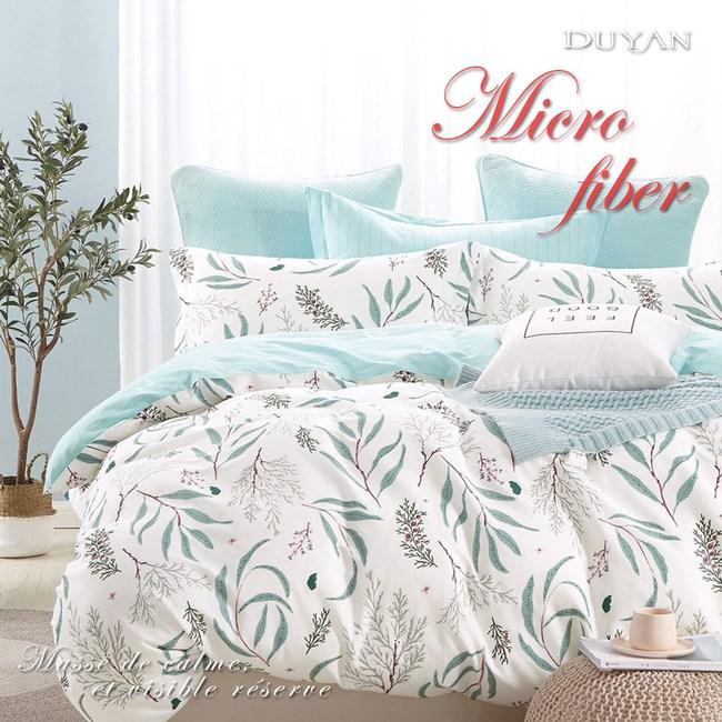 《DUYAN 竹漾》舒柔棉單人床包被套三件組- 水松葉影 台灣製