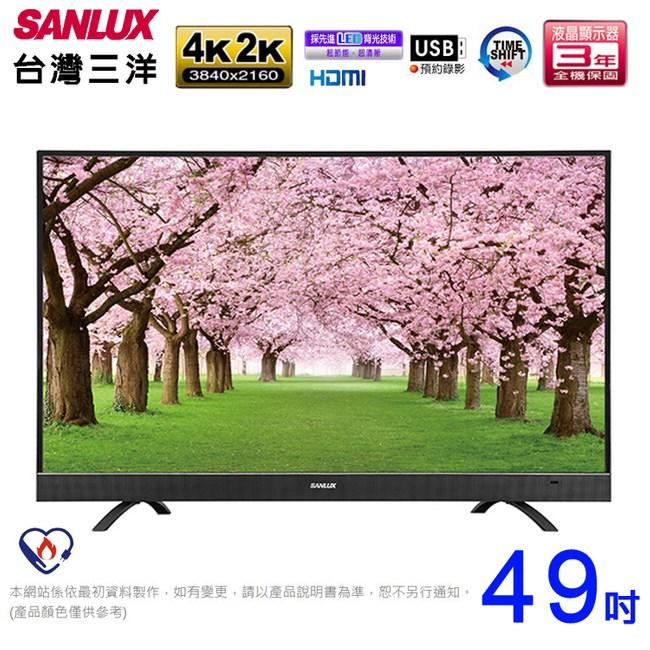 火速配★全省~三洋49型4K液晶顯示器(含視訊盒)SMT-50MF5