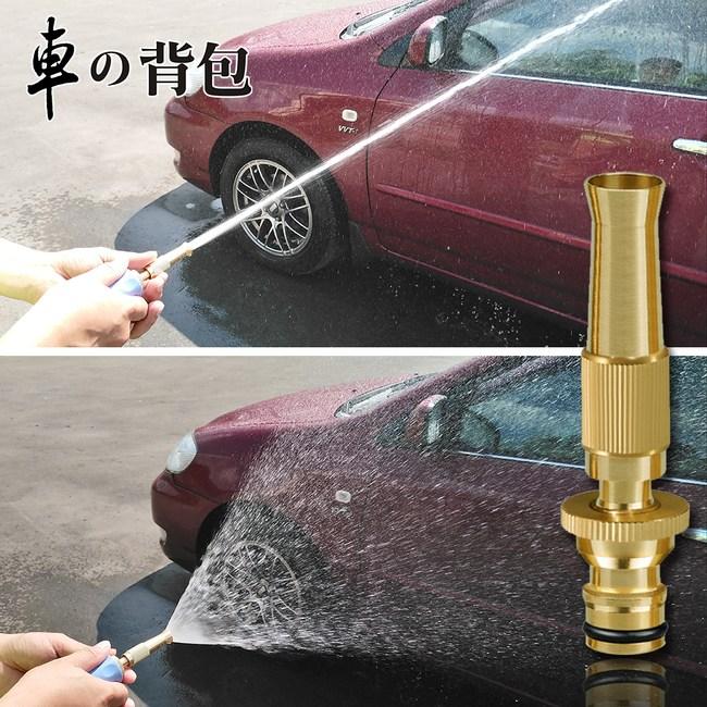 【車的背包】全銅可調霧化噴頭