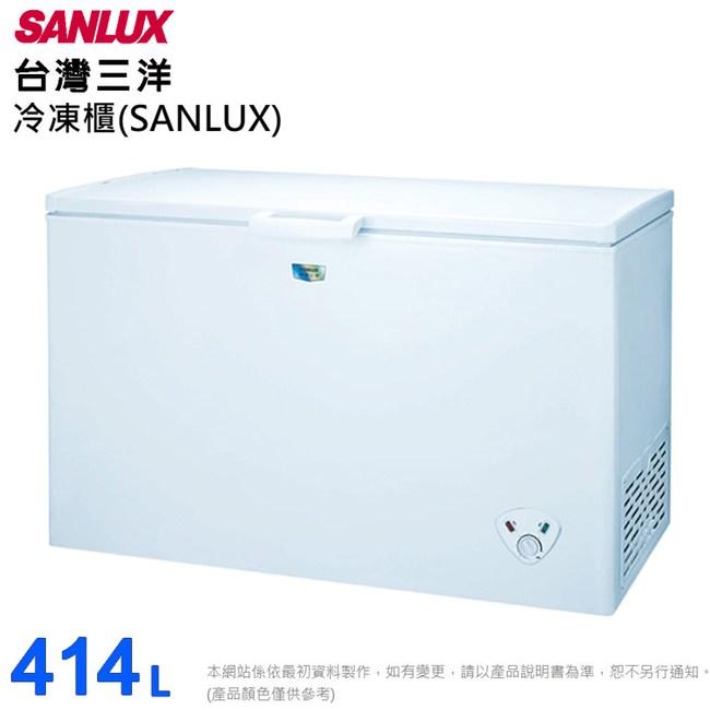 火速配★北區~台灣三洋414L上掀式冷凍櫃 SCF-415W