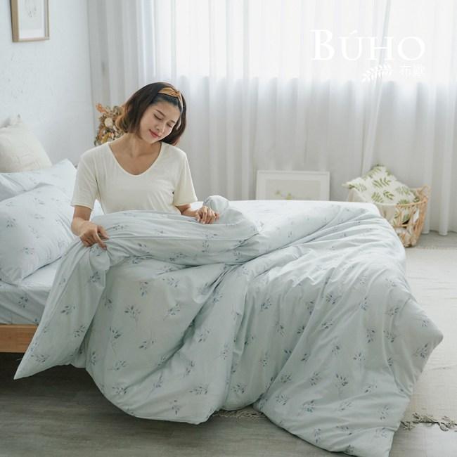 BUHO 雙人加大四件式精梳純棉床包被套組(水冉雲澈)