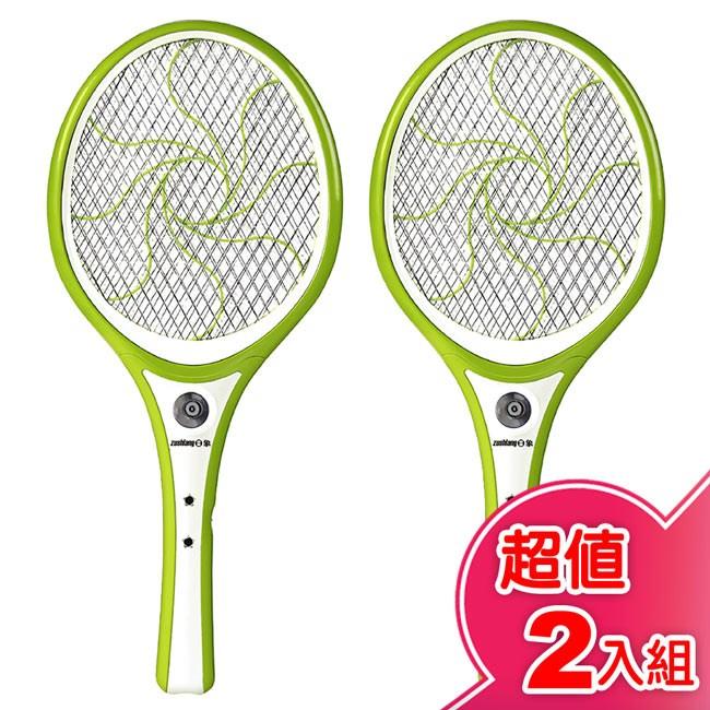 【日象】特大充電式電蚊拍(三層網面)(2入組) ZOEM-5188