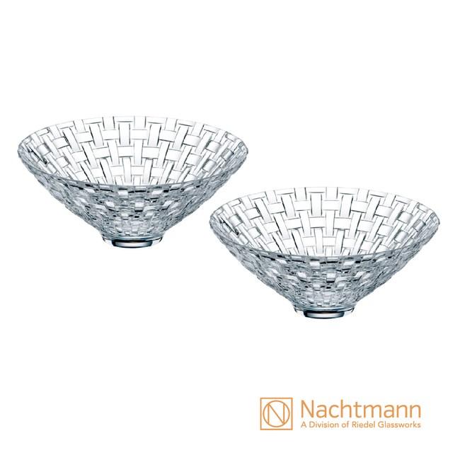 德國 Nachtmann 巴莎諾瓦沙拉碗 15cm 2入 Bossa Nova