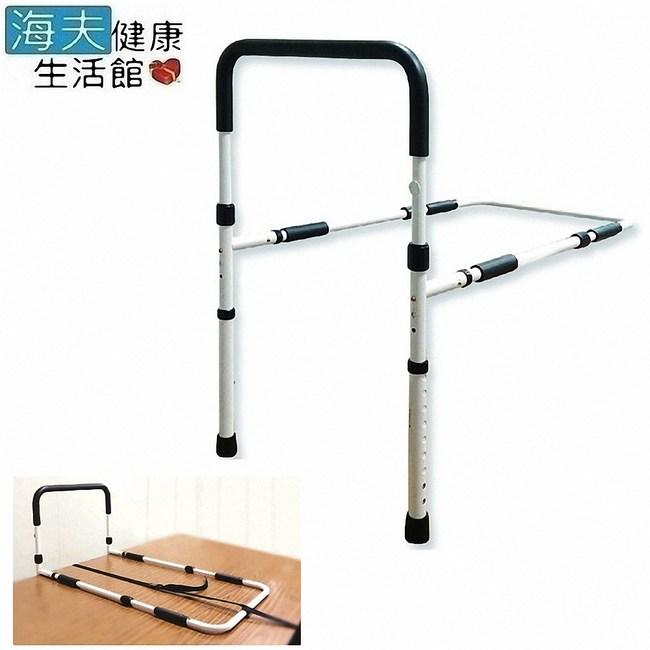 【海夫】杏華 新型 可調式 床邊 起身 扶手 低款(HB5120)