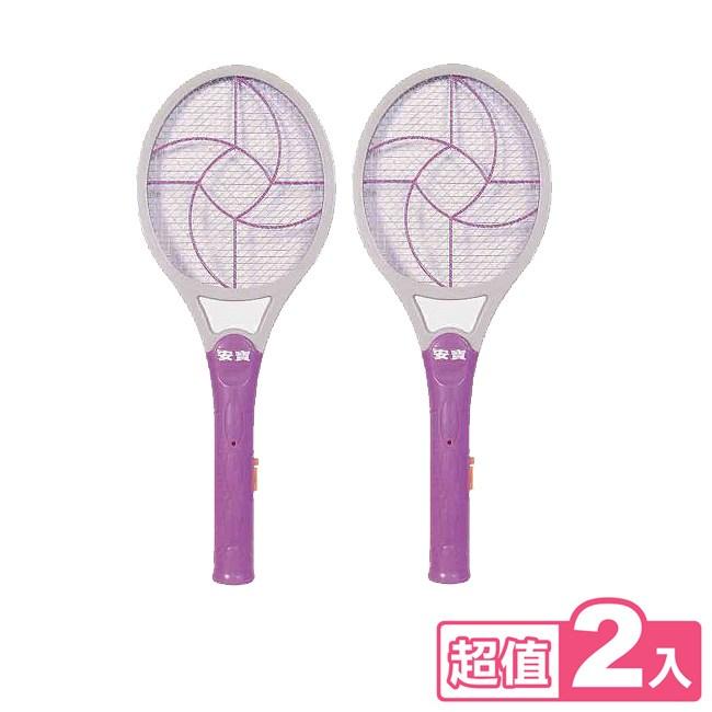 【安寶】雙層電子電蚊拍 AB-9921(二入組)