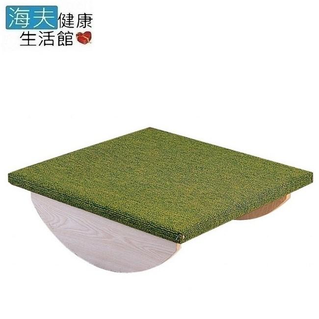 【海夫健康生活館】耀宏 YH236 平衡刺激板 感統平衡板