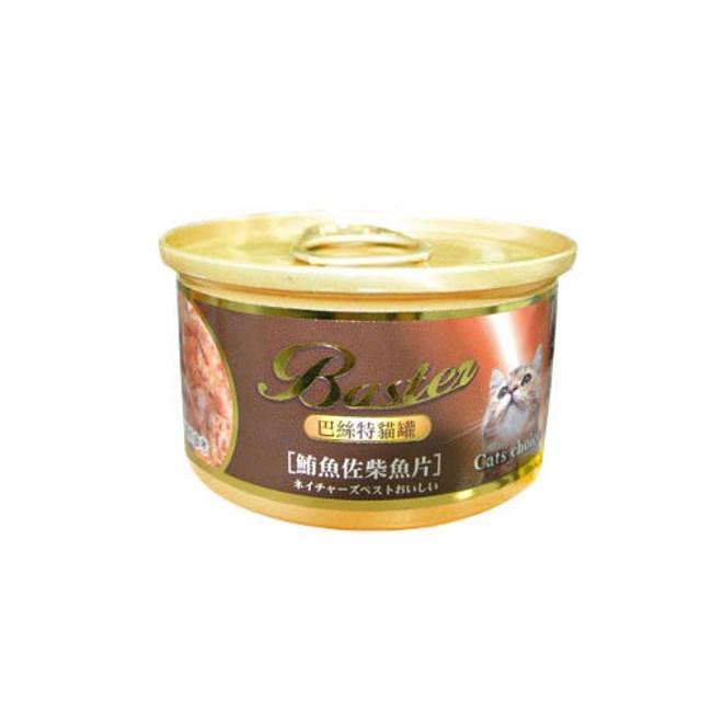 Baster 巴絲特 貓罐8號 鮪魚佐柴魚片 80g x 24入