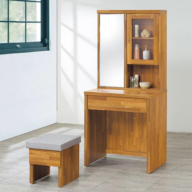【YFS】吉姆2尺集成木旋轉化妝桌-60x45x160cm