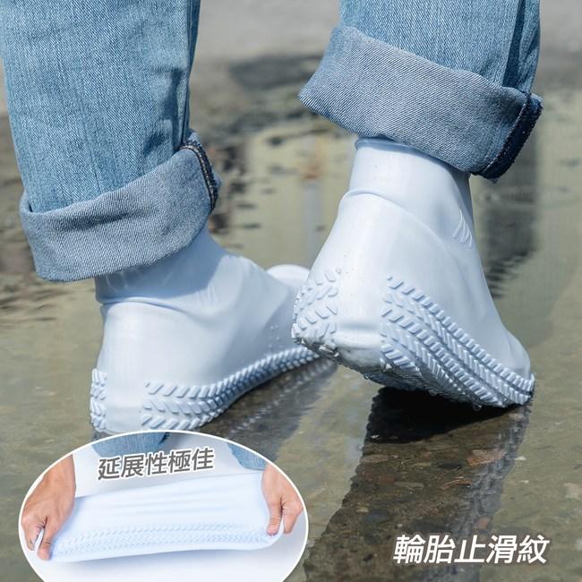 樂嫚妮 加厚矽膠防水雨鞋套 輪胎紋防滑耐磨矽膠鞋套-L藍