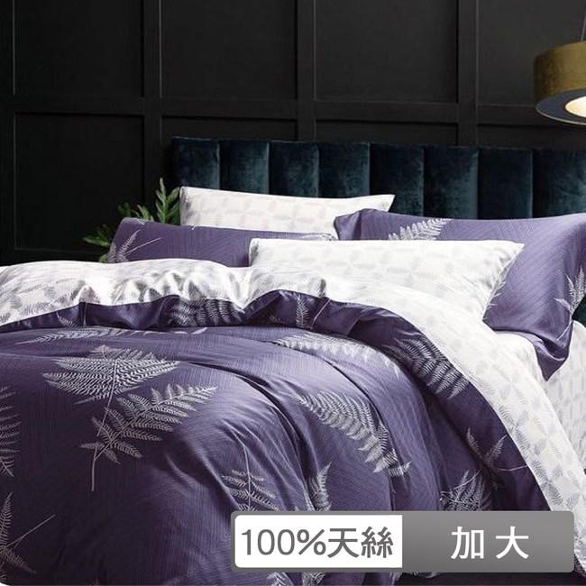 貝兒寢飾-裸睡系列60支天絲全鋪棉床包兩用被四件組-加大雙人/雅影