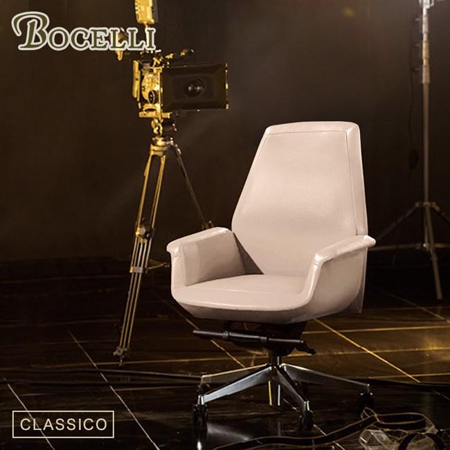【BOCELLI】CLASSICO經典中背辦公椅(義大利牛皮)優雅米