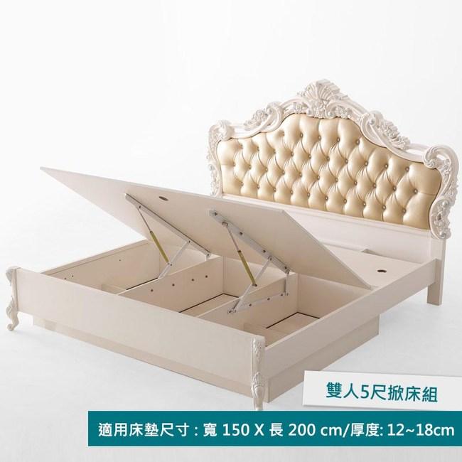 林氏木業歐式豪華雙人5尺掀床組KA628H-B簡易床尾-黃色