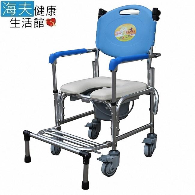 【海夫】杏華 鋁合金 附輪可掀手 可立腳 便盆椅 洗澡椅(AM302)