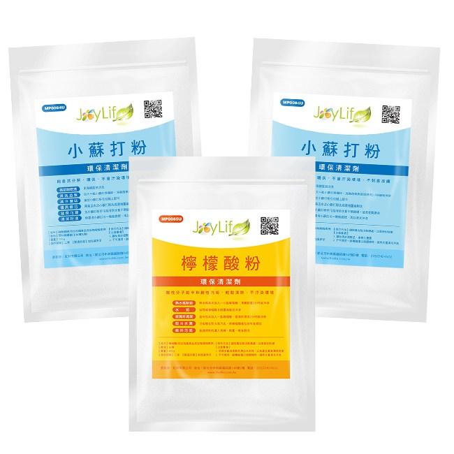 JoyLife嚴選 環保清潔萬用去污強效組(小蘇打粉750gx2+檸檬酸400g