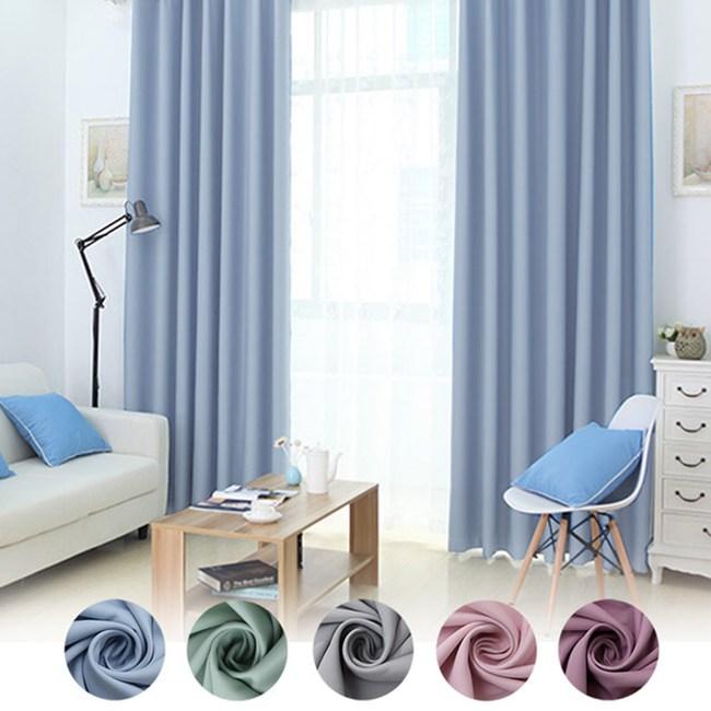 【三房兩廳】高精密素色遮光窗簾-天藍260x165cm