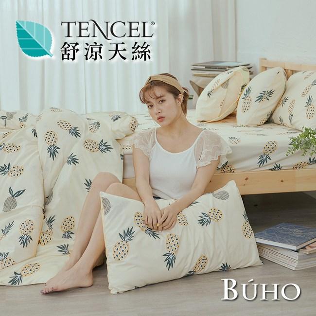 【BUHO】舒涼TENCEL天絲雙人加大三件式床包枕套組(甜夏樂季)甜夏樂季
