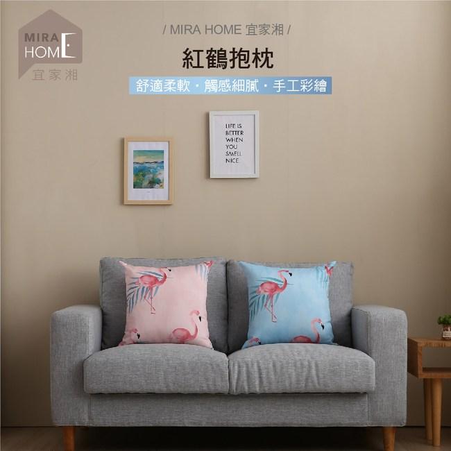 DOLEE 紅鶴抱枕-45*45cm藍色