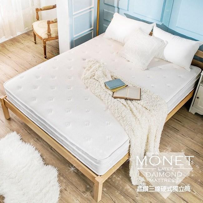 【obis】晶鑽系列_MONET三線硬式乳膠獨立筒無毒床墊雙人5*6.2尺