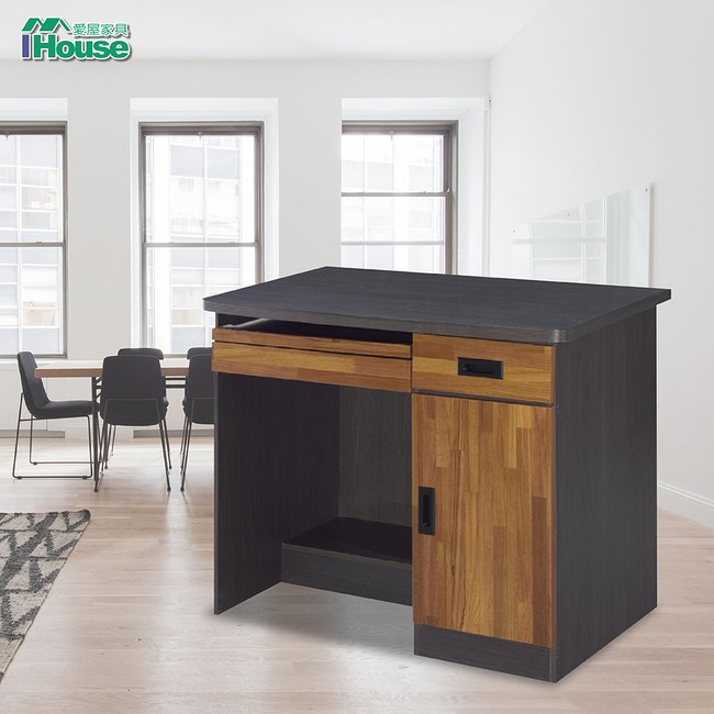 IHouse-利奇 鍵盤置物雙色拉門書桌